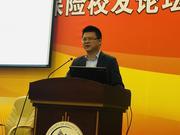 蒋铭:保险中介与保险公司相互补充 推进行业快速发展