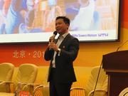 徐汇智出席中央财经大学保险校友论坛并演讲