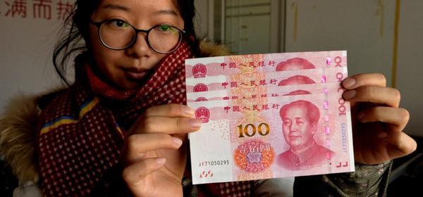 又见疑似错版新百元钞 女子1次取出3张