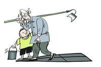日媒:中国青壮年劳动力不断减少 2050年或减至7亿