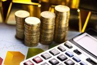 利率并轨后新LPR首亮相  释放引导信贷融资成本下行
