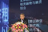 楼文龙:融资租赁业在支持实体经济中发挥了良好作用