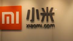 小米集团拟7月9日港股上市 顺丰保利地产等参与认购