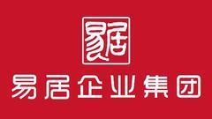 易居企业集团通过香港上市聆讯 最快7月上市