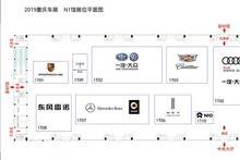 2019年重庆车展-展位图