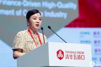 唐小彬:文化金融将不断地助力文化产业扩张新版图