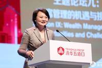 尚筱:没有科技能力的财富管理行业是肯定走不长久的