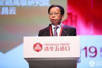 汪昌云:金融助力文化高质量发展要有供给侧方面改革