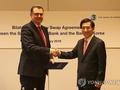 韩国与瑞士签署货币互换协议
