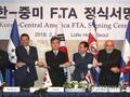 韩国与中美洲五国签署自贸协定