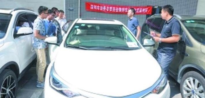 深圳发布车内空气质量报告