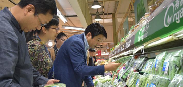 33家食品门店获授星级牌匾