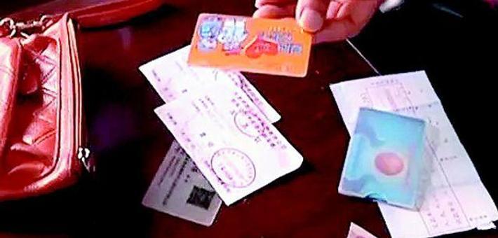 的哥捡到钱包急寻失主 警官从649个重名人中找出
