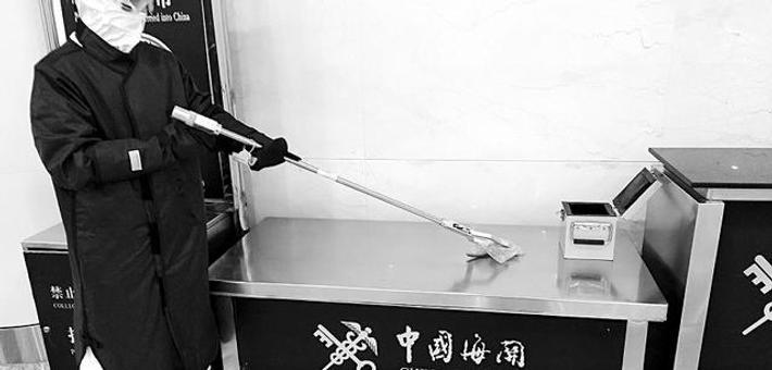 日籍旅客入境身带放射性矿石