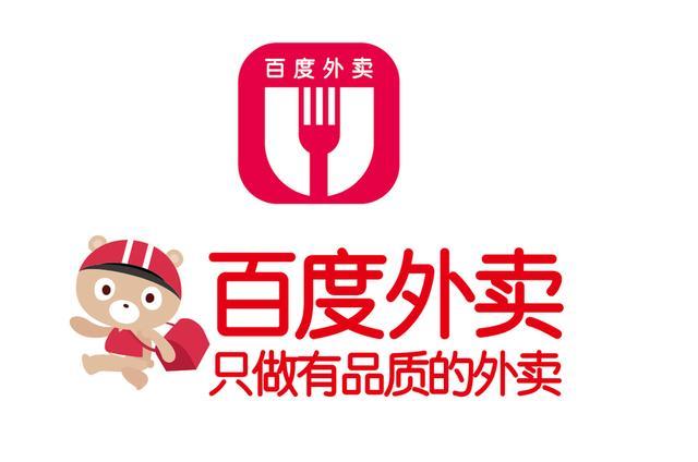 logo logo 标志 设计 矢量 矢量图 素材 图标 640_424