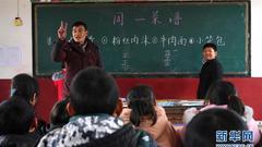广东11选5部:将清理中小学教师广东11选5教学无关活动