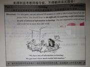 12月大学英语六级写作答案(新东方在线)