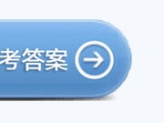 2016年高考生物真题及参考答案(海南卷)
