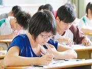山东低保家庭高考录取新生最低可获4000元补贴