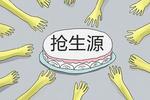 广东70名高考生被屏蔽成绩 其中广州最多共15名