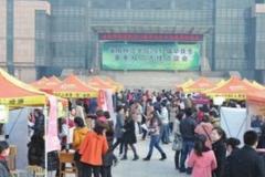 河南全省學校推遲開學 高校畢業生就業雙選活動推遲