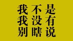 """剑桥校长:接受中国高考成绩不是""""抢生源"""""""