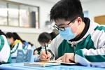 多地教育部门就疫情防控发紧急通知:师生原则上不能离开当地