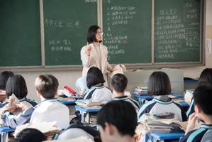 广东要求中小学引导学生每天居家体育锻炼1至2小时