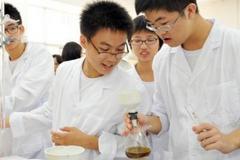 廣東省推遲2020年高校特殊類型招生考試時間