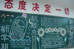 重慶市延遲開學時間 嚴禁校外培訓機構組織線下培訓