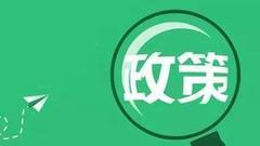 重磅!北京中小学升学政策出台