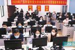 廣東2020年高考本科批次整體投檔率遠超去年