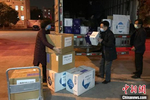 """阿根廷侨胞支援家乡抗""""疫""""捐助一批医疗物资"""
