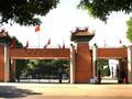 河北中医学院2017年本科招生章程