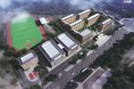 湖南长沙新增一所国际学校预计2021年开学