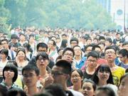 湖南2019高考報名人數近50萬 考生信息網上采集
