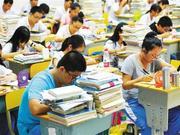 安徽2019高考生51.3万人 42万考生参加全国统考