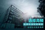 高顿教育:河北省初级会计报名入口是什么