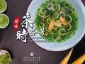 """香格里拉酒店集团邀您""""寻味""""茶时芬芳"""