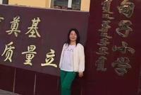 正能量班主任:通辽市卧风甸子小学教师张建波