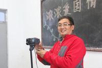 正能量班主任:烟台理工学校高级讲师王锡广