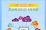 北京明起毕业生春季招聘149场4万岗位全部在线