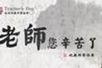 广州一高三班主任隐瞒病情陪学生走完高考路