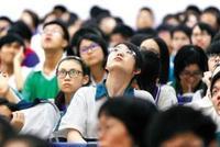 浙江高校三位一体招生问题解答