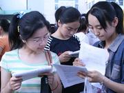 上海9所高校2016年MBA联考成绩查询方式汇总