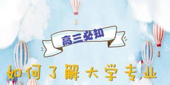 川高中学业水平考试政策发布最强波特高中生图片
