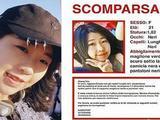 罗马中国失踪女留学生已遇难