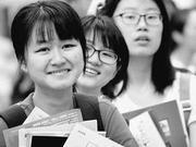 浙江2017新高考录取变化多 80个志愿怎么填?