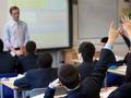 外媒:英国千所学校2020年将面临资金削减