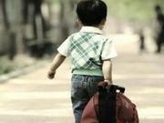 男孩高考658分被打离家出走 皆因志愿起争执